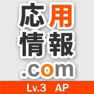 ap-siken.com